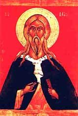 Икона «Пророк Илия».