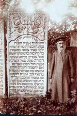 Еврейский резчик по камню. Фотография Соломона Юдовина.